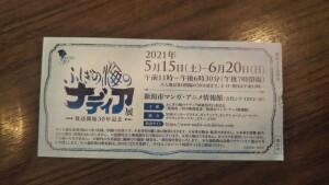 DSC_2659