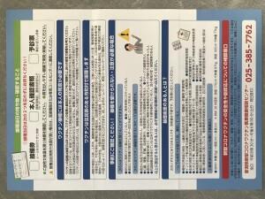 306F115E-C63D-47CF-8E34-B4FA81D6D326