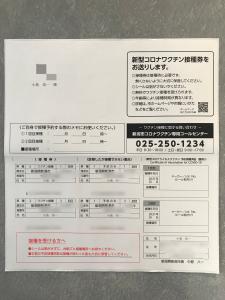 7A839A4D-3EE7-4BCB-B569-9D51A19EBC9A